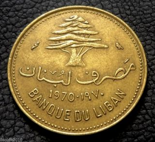 Lebanon,  1970 10 Piastres Cedar Tree - The Symbol Of Lebanon Coin photo