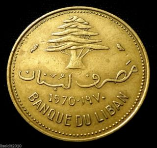 Lebanon,  1970 10 Piastres Cedar Tree Symbol Of Lebanon Coin photo