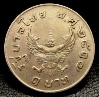 "Thailand,  1975 1 Baht Rama Ix Mythical Creature ""garuda"" Coin photo"