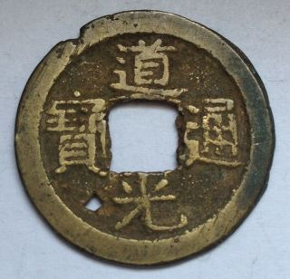Tao - Kuang,  Ad 1821 - 1850 China Cash Emperor Hsuan Tsung Boo Ciowan (a) photo