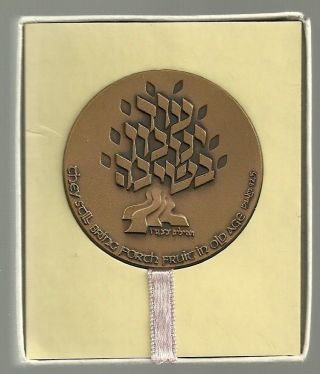 Israel 1982 Honor The Elders State Medal 59mm.  98gr.  Tombac +gift Box photo