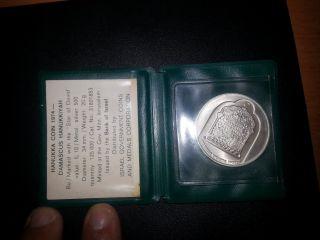 Rare Israel Coin,  10 Lira,  1974 Year,  Silver photo