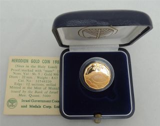 Israel 1983 Holy Land Sites Herodion Proof Coin 1/4oz Gold +box +coa photo