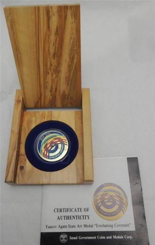 Israel 1991 Everlasting Covenant By Yaacov Agam 15g Gold Mintage 494 +coa + Box photo