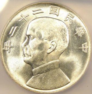 1933 China Dollar Y - 345 - Icg Ms63 - Rare Bu Uncirculated Coin photo