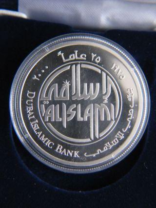 2000 United Arab Emirates Dubai Islamic Bank Silver Jubilee Coin Medal 50 Dirham photo