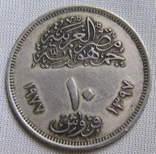 Egypt 1977/ah1397 - 10 Piastres photo
