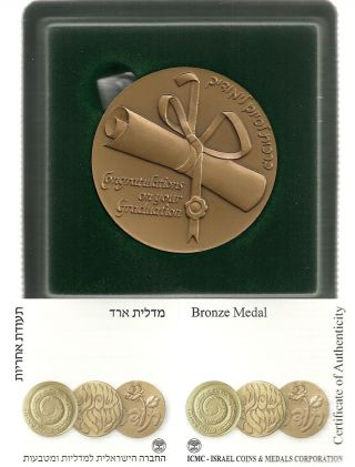 Israel 1995 Congratulation On Your Graduation State Medal 59mm Bronze +box +case photo