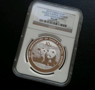 2010 China Silver Panda Capital Markets 20th Anniversary Ngc Ms69 1oz photo