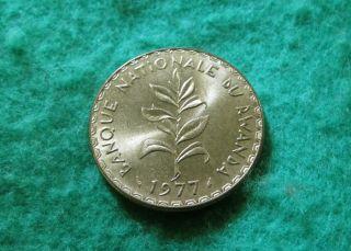 1977 Rwanda 50 Francs - Bu - One Year Type - photo