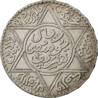 Maroc,  Moulay Youssef I,  10 Dirhams 1336 photo