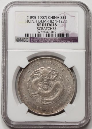 China Hupeh 1895 - 1907 Silver Dragon $1 Dollar Coin Ngc Xf L&m 182 Y - 127.  1 photo