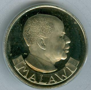 1964 Malawi 1/2 Crown Pr Ultra Cam Finest Graded. photo