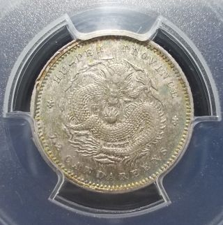 1912 china republic 20 cent pcgs