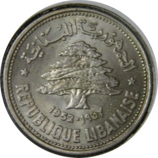 Elf Lebanon 50 Piastres 1952 Silver Cedar Tree photo