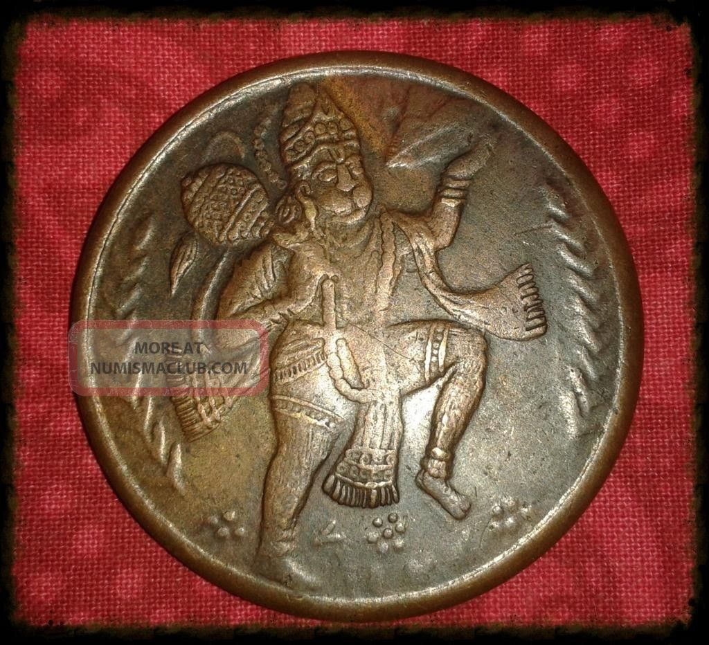 1818 Hanuman Carrying Sanjeevani & Ram Darbar Reverse Rare Big Temple Token Coin India photo