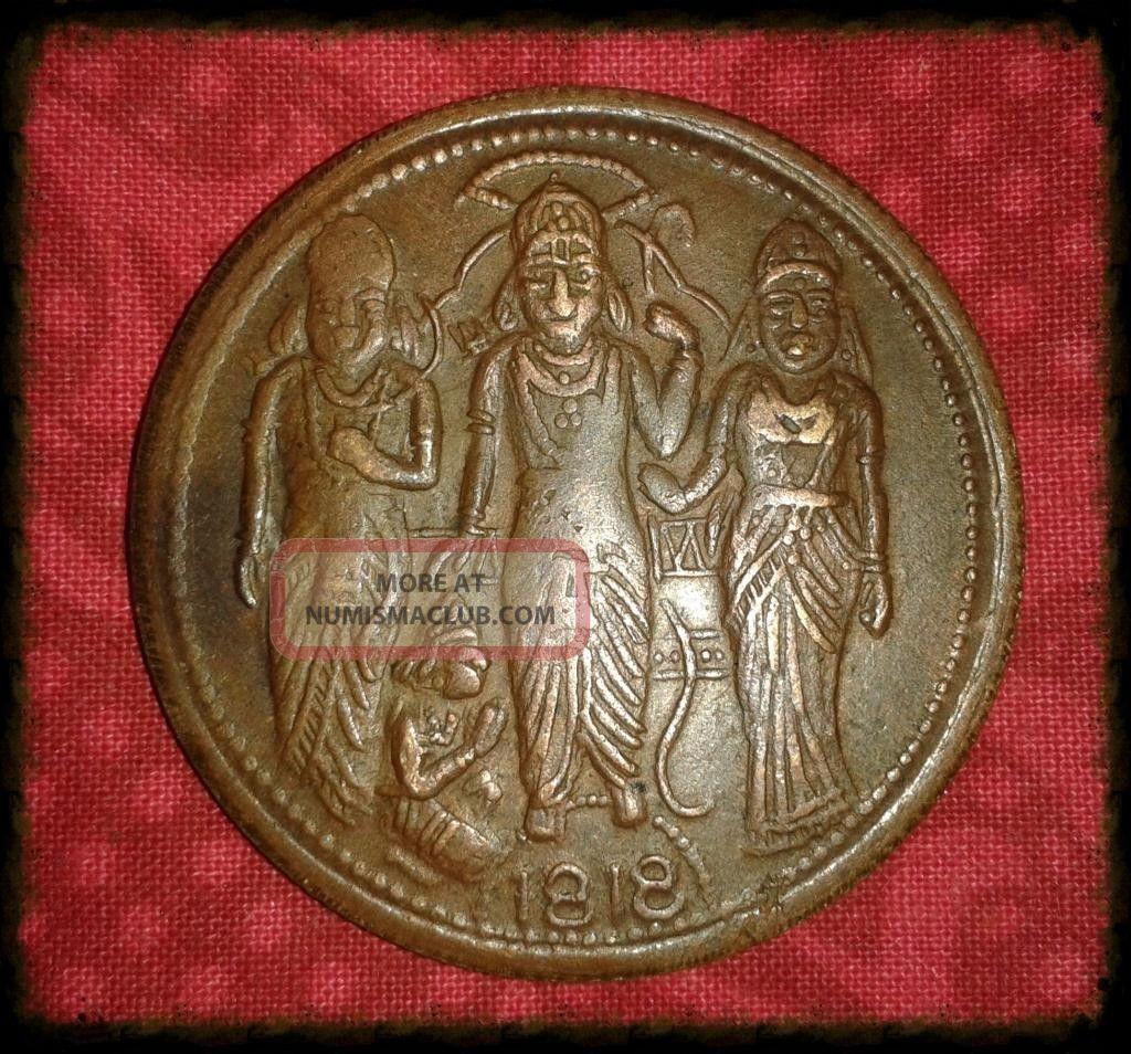 region behind hanuman coin