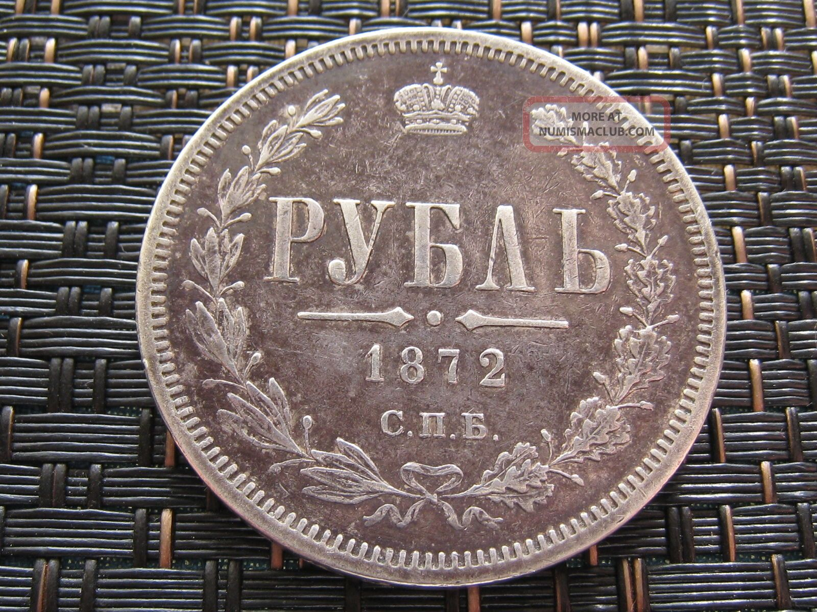 Russian Empire - Ruble 1872 H.  I.  Very Scarce And Rare Coin Silver /20,  46gr Russia photo