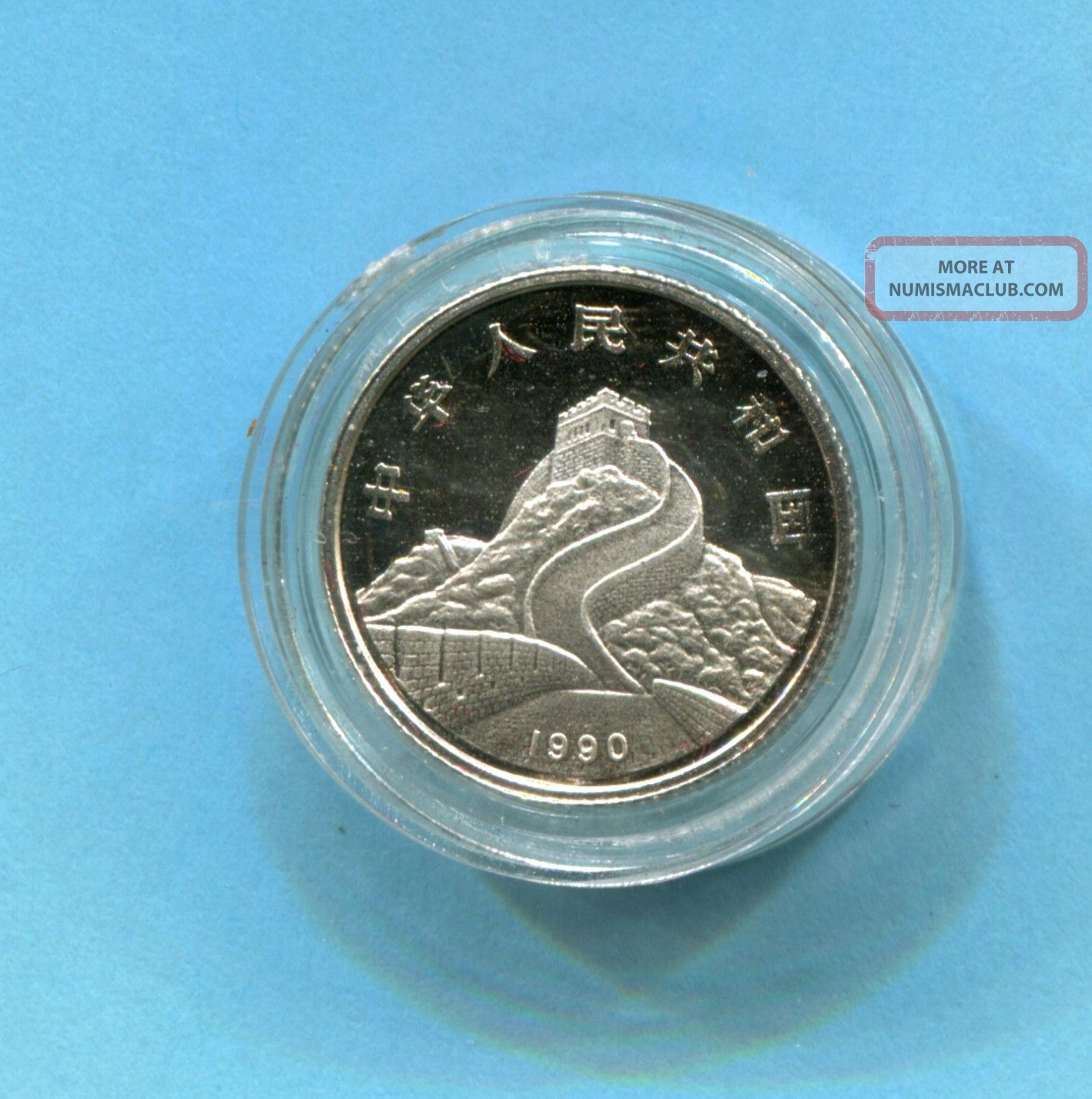 1990 China 5 Jiao Dragon Phoenix Silver Proof Coin 999 W Amp Case