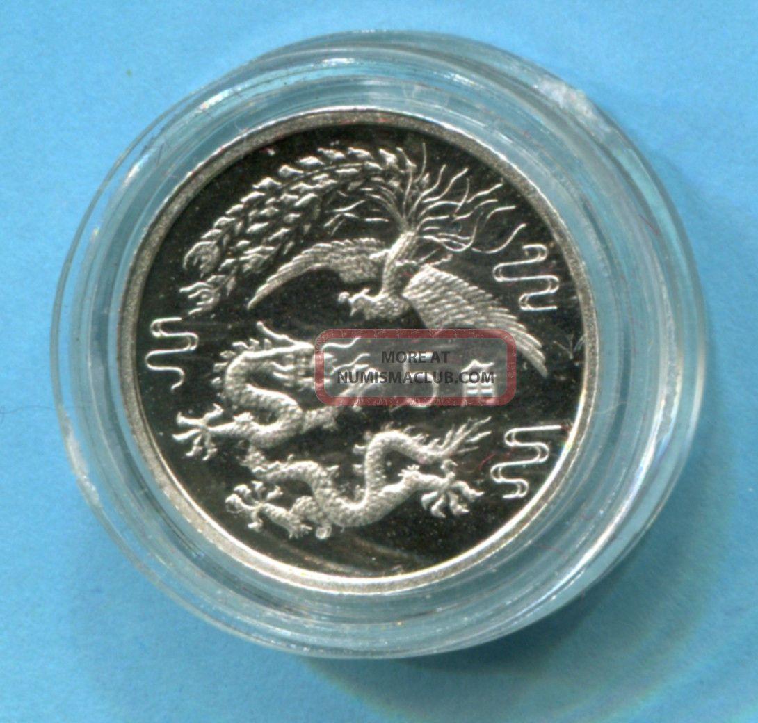 1990 China 5 Jiao Dragon Phoenix Silver Proof Coin 999 W