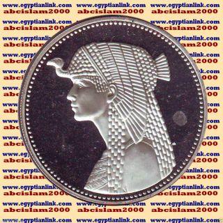1993 Egypt Egipto Silver 5pound Proof CoinsÄgypten Silbermünzen,  Cleopatra Km735 photo