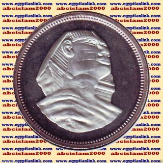 1993 Egypt Egipto Silver 5 Pound Proof CoinsÄgypten Silbermünzen,  Pyramids Km741 photo