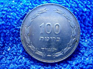 Israel: 1954 Very Rare 100 Pruta Size Utrecht Die Uncirculated photo