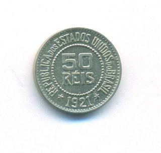 Brazil Coin 50 Reis 1921 Copper - Nickel Km 517 Bu photo
