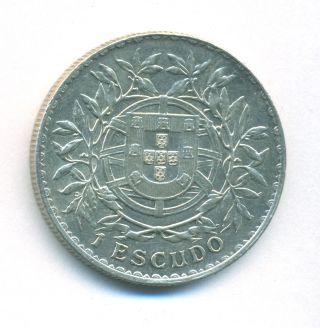 Portugal Coin 1 Escudo 1916 Silver Km 564 Xf photo
