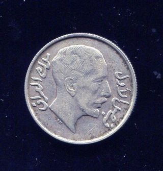 Iraq - Great Faisal I 1931 Silver 50 Fils photo