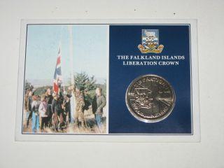 1982 Falkland Islands Liberation Crown - Cupro/nickel Unc photo