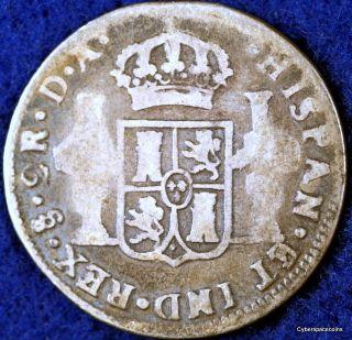 Estate Find 1785 - So,  Da