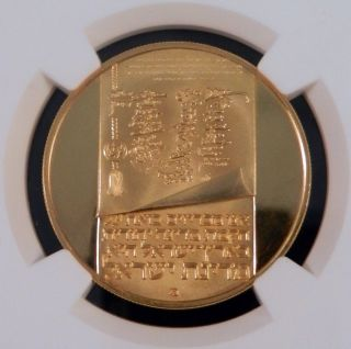 1973 Israel ' S 25th Anniversary 200 Lirot Gold Coin Pf 66 Ultra Cameo Ngc photo