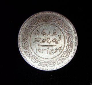 India Independent Kingdoms - Kutch 1942 5 Kori Coin.  937 Silver Unc photo
