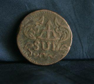 Mexico 8 Reales 1813 Copper World Coin Sud General Morelos Rare photo