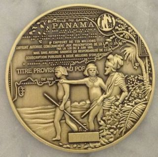 A Tribute To The Indigenous Of Panama Panama Canal.  (2013) photo