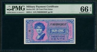 Mpc U.  S.  Military Payment Certificate Series 541 25cent First Issue Pmg 66 Epq photo
