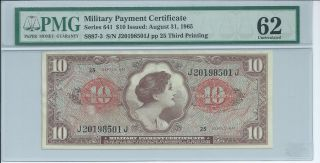 Mpc Series 641 Military Payment Certificate $10 Pmg 62 Unc 1965 Curency 501j 3rd photo