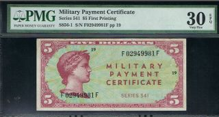 Mpc,  Us Military Payment Certificates,  Series 541,  5 Dollars,  Pmg30epq,  Rare photo