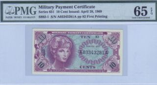 Mpc,  Us Military Payment Certificates,  Series 651,  No Issued 10 Cents Pmg65 Epq photo