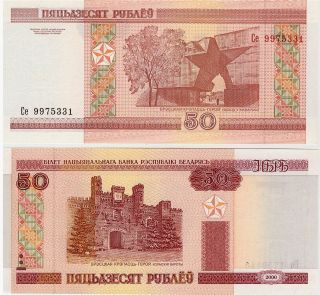 Belarus 50 Rublei P - 25 2000 Banknote Unc Europe photo
