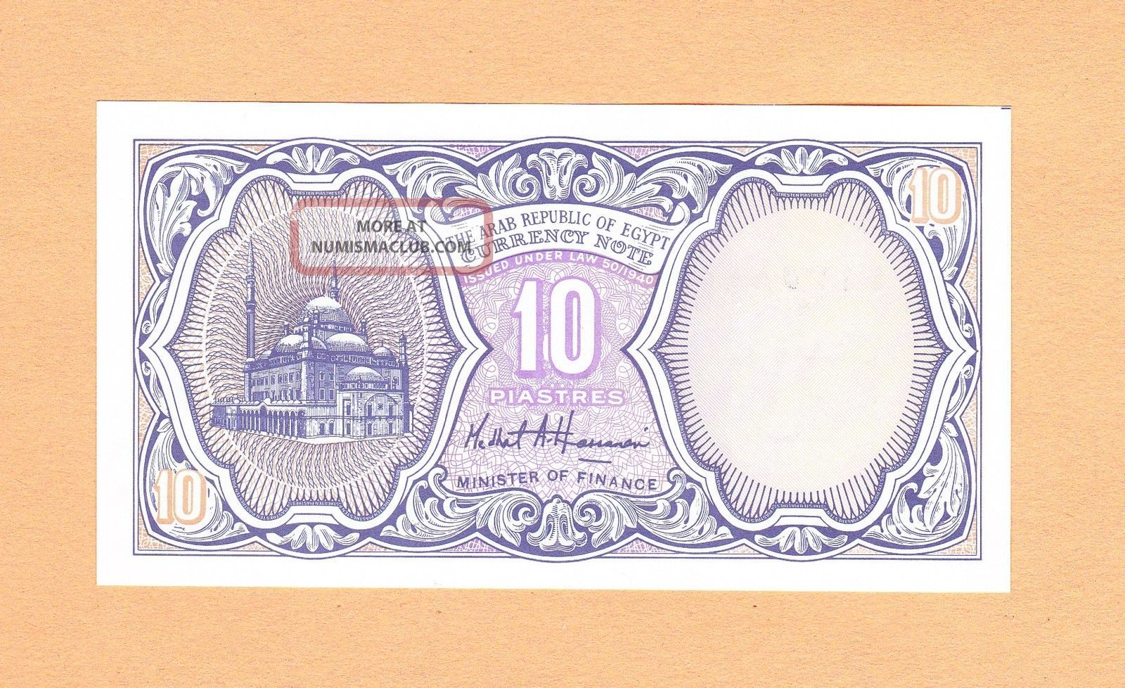 2004 SPHINX AND THE PYRAMIDS Egypt  10 Piastres UNC