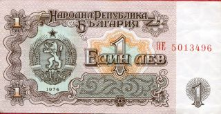Bulgaria 1 Lev 1974 P - 93 Ef photo