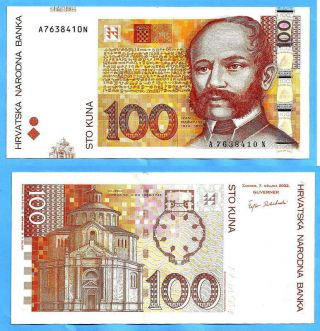 Croatia 100 Kuna 2002 Croatie Worldwide photo