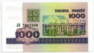 1998 Belarus Bank Note 1000 Rublei In Protective Sleeve photo
