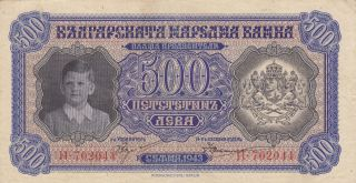 1943 Bulgaria 500 Leva King Simeon Ii / Shepherd - Paper Money Banknote Note photo