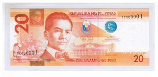 2004 PHILIPPINES 200 Peso New Design Arroyo /& Tetangco UNC. Star Note NDS
