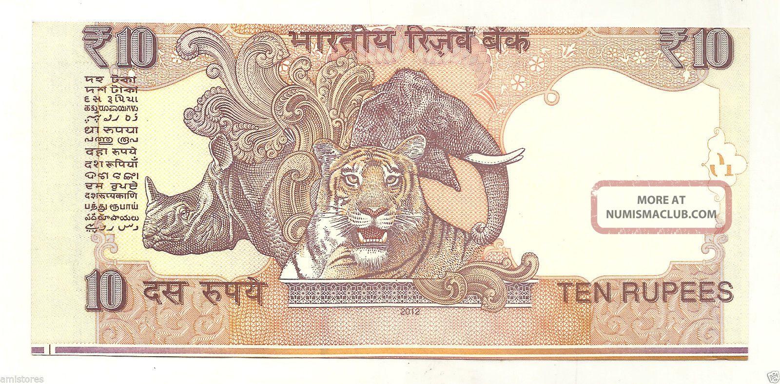 India Rs. 10 Rupees Misprint & Cutting Error 2012 Gandhi