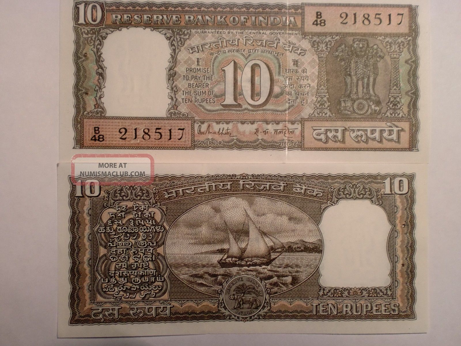 India Paper Money - Old Currency Note - Rupees 10/ - Dark