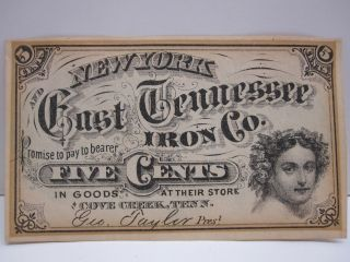 York And East Tennessee Iron Company 5 Cent Fractional Script Note photo